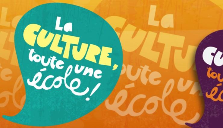 Arts et culture : nouvelle entente entre le MELS et la CSVDC !